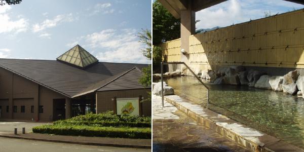 南阿蘇村温泉センター ウィナス