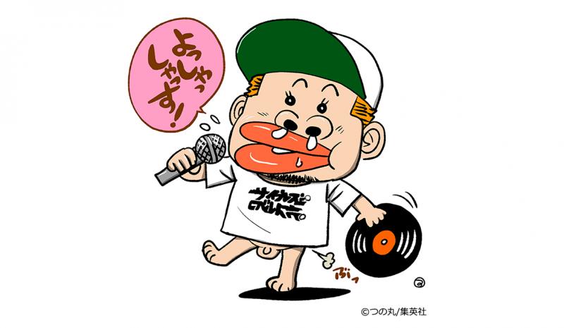 a_ueno