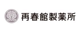 漢方の医薬品・化粧品の再春館製薬所