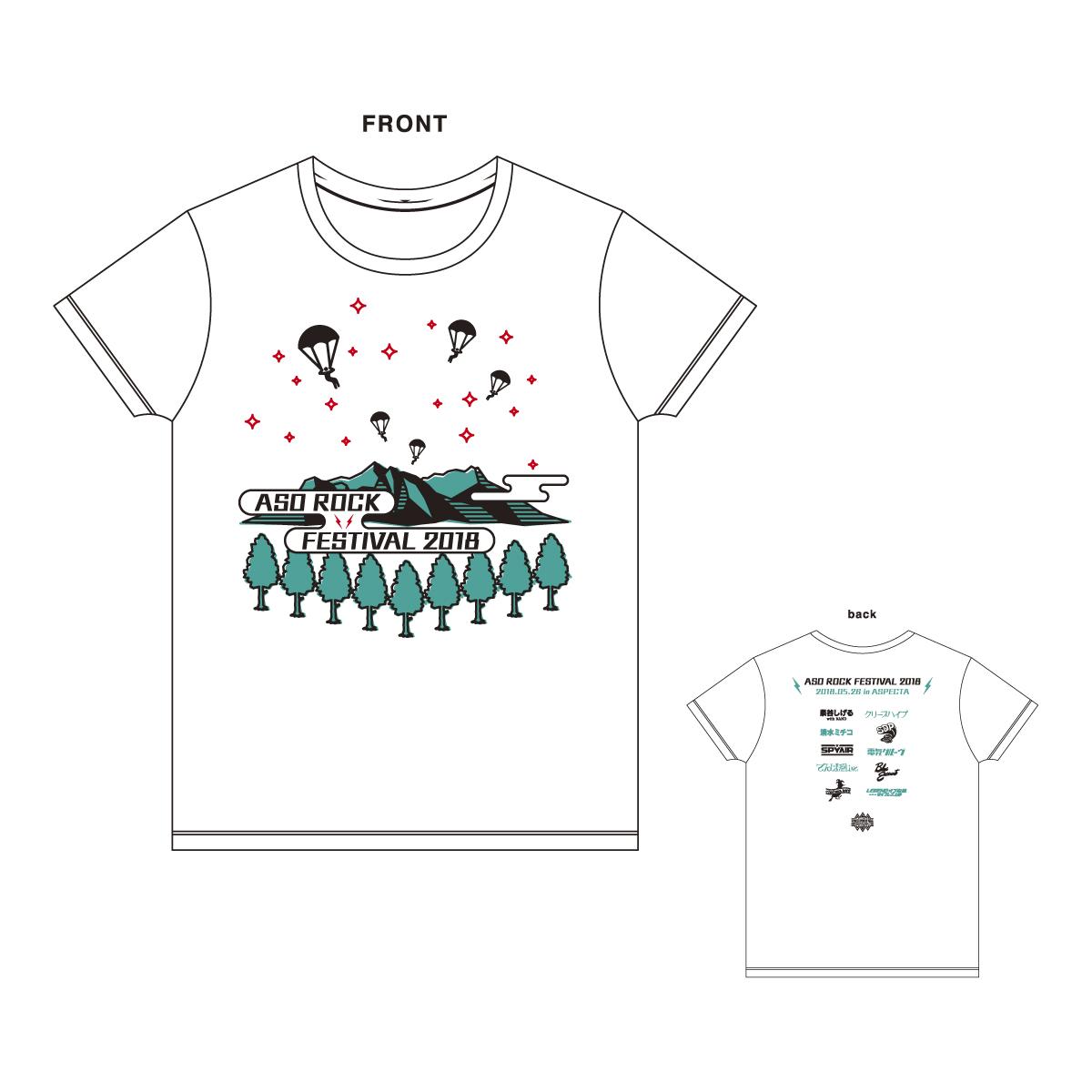 山Tシャツ(ホワイト)