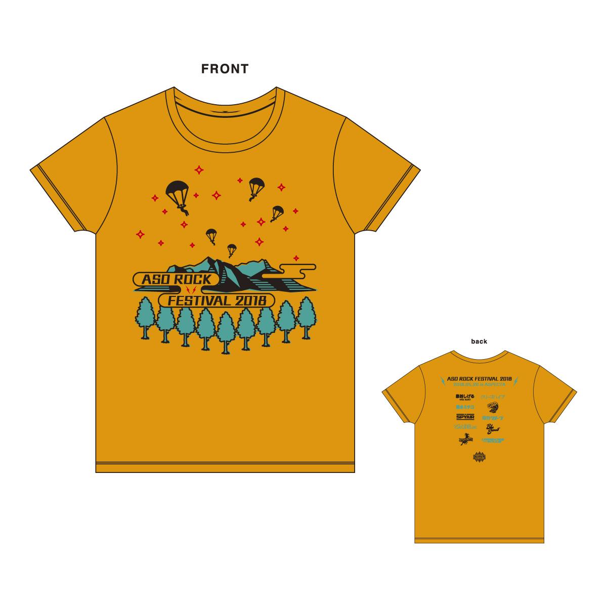 山Tシャツ(オレンジ)