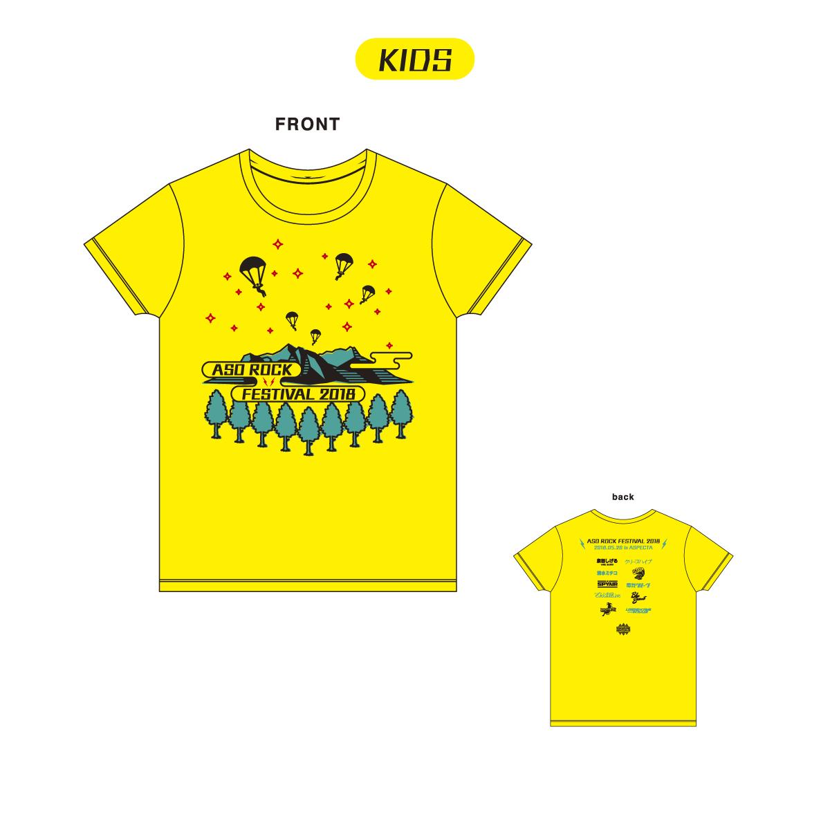 【KIDS】山Tシャツ(イエロー)