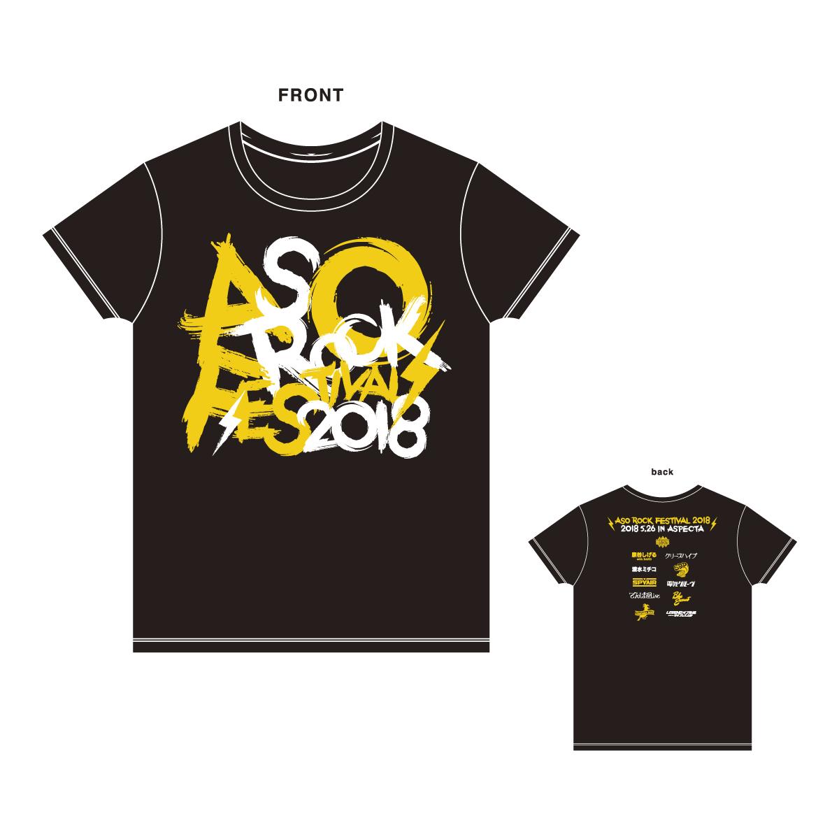 文字Tシャツ(ブラック)
