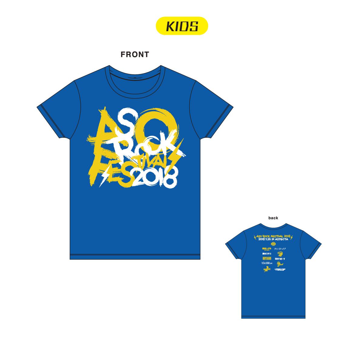 【KIDS】文字Tシャツ(ブルー)